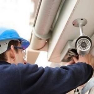 Manutenção das câmeras de segurança